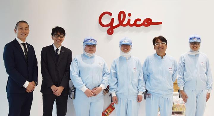 関東グリコ株式会社 様