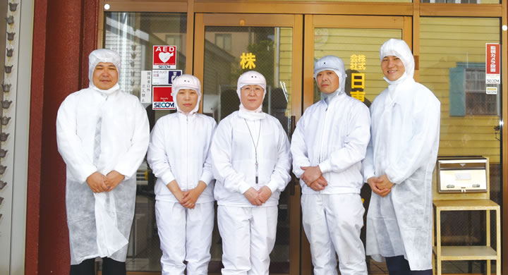 株式会社日東コーン・アルム 様