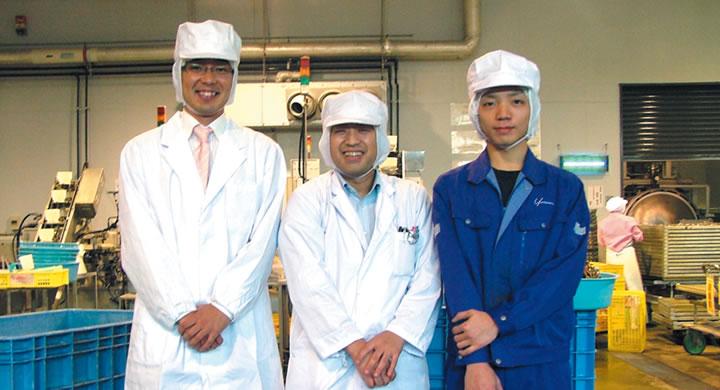 ヤマサン食品工業株式会社 様